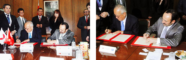 NEDO:Conclusion of a Letter of Intent for Japan - Turkey