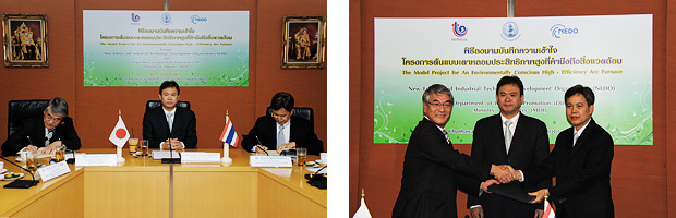 MOU signing with the Ministry of Industry of Thailand