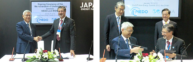 NEDO Chairman Furukawa and Mr. Amin, Director-General of IRENA