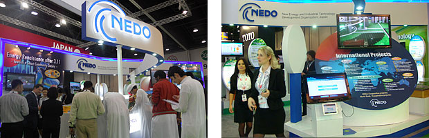 Sights of NEDO booth
