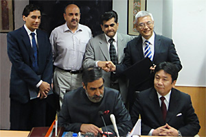 MOU signing for the model project