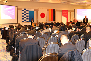 Photo of 6th Japan-Germany Environment Forum