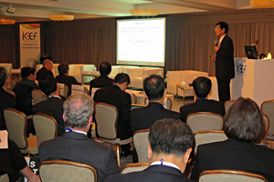Speech by Tomoji Kawai, Executive Director, Technology Strategy Center