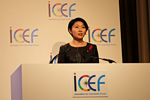 photo: Greeting by Yuuko Obuchi, Minister of Economy, Trade and Industry