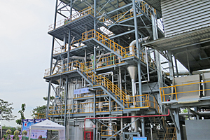 photo: The demonstration plant