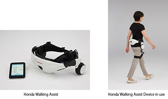 Photo: The Honda Walking Assist Device, a wearable device designed to help users with gait training, obtained the ISO13482 certification.