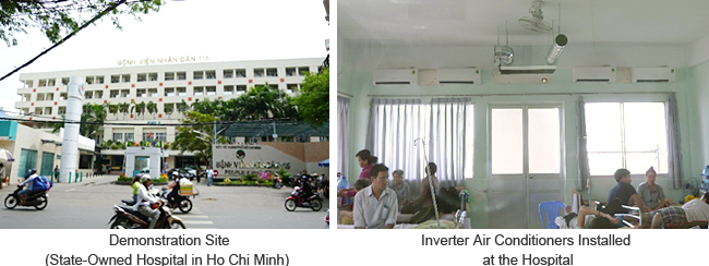 Demonstration Site & Inverter Air Conditioners Installed at the Hospital