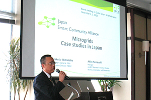 photo: NEDO Executive Director Makoto Watanabe speaking