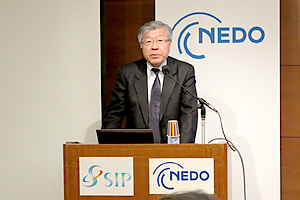 photo : Executive Member of the Council for Science, Technology and Innovation Kazuo Kyuma speaking