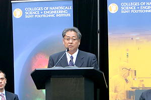 photo: Munehiko Tsuchiya, Executive Director of NEDO, spoke at the ceremony