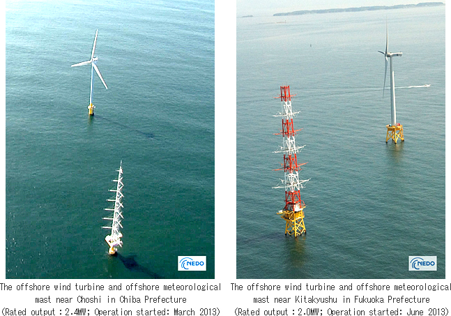The offshore wind turbine and offshore meteorological mast near Choshi in Chiba & Fukuoka Prefecture