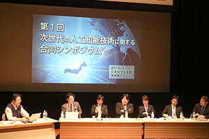 photo: The panel discussion