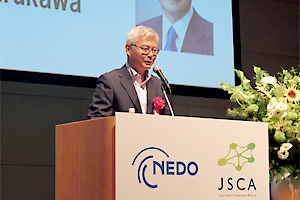 photo: Chairman Kazuo Furukawa giving his speech