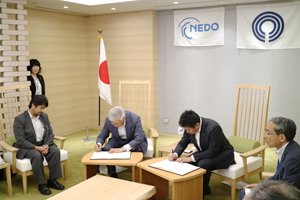 photo: Signing of the Cooperative Agreement