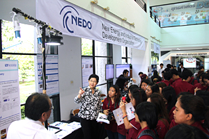 photo: NEDO's booth