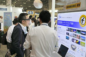 photo: The display of the Retinal Imaging Laser Eyewear technology
