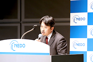NEDO Executive Director Fukuda at the podium