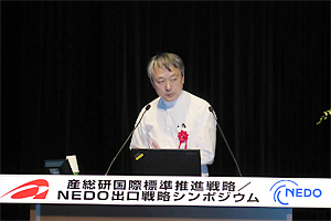 NEDO Fellow Ogimoto at the podium