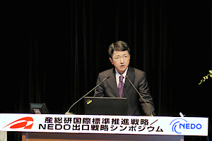 NEDO President  Miyamoto at the podium