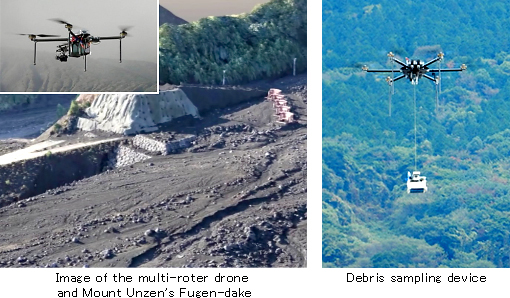 photos:Image of the multi-roter drone and Mount Unzen's Fugen-dake and Debris sampling device