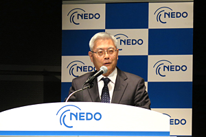 NEDO Chairman Furukawa at the podium