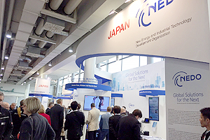 View of NEDO's booth