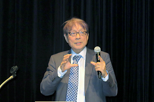 Director of AIRC Tsujii