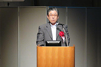 photo of NEDO/ Mr. Kazuhiko Akashi