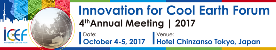 Innovation for Cool Earth Forum (ICEF) Starts on October 4, 2017