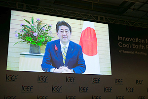 Video message shown on the screen