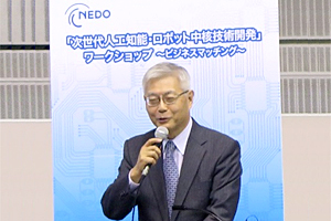 NEDO Chairman Kazuo Furukawa giving the opening speech