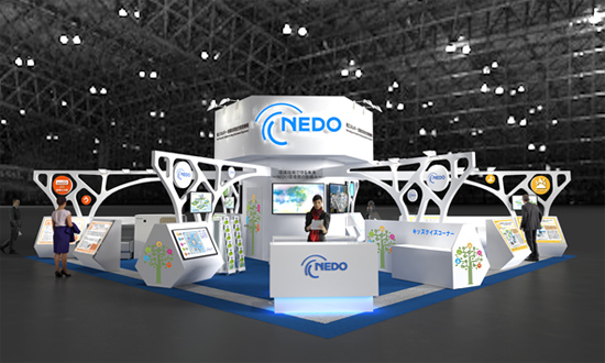 Image of NEDO Exhibition Booth
