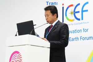 Parliamentary Vice-Minister of Economy, Trade and Industry of Japan Masaki Ogushi giving his speech at the side event