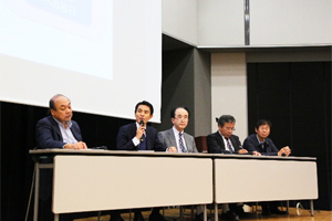 A view of the panel discussion