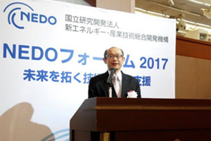 NEDO Executive Director Dr. Masayoshi Watanabe giving the opening speech