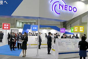 NEDO's booth at the exhibition