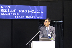 NEDO Executive Director Yoshiteru Sato giving his speech at the special lecture meeting