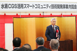 NEDO Chairman Kazuo Furukawa speaking at the private showing