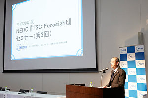 NEDO Executive Director Dr. Masayoshi Watanabe giving his speech