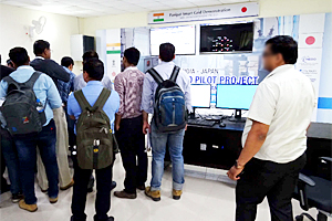 Participants in the guided tours visiting the operations center