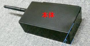 ドローンマッパー装置の写真