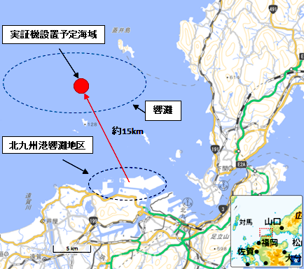 実証機設置予定海域の地図