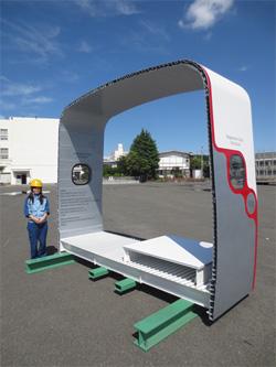 試作した高速鉄道車両部分構体を表した外観写真