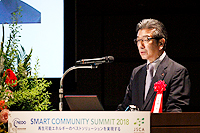 Photo of JSCA/Mr. Kenichiro Yamanishi