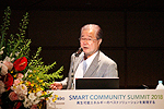 Photo of Dr. Shinichi Iwamoto