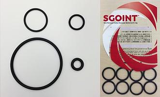 SGOINT-Oリングの外観の図