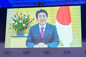 Video message from Prime Minister Shinzo Abe