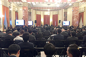 Photo of Venue for Japan-Israel Business Forum