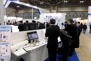 Photo of demonstration test at exhibition