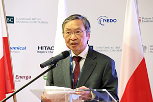 Photo of Ambassador Kawada delivering remarks